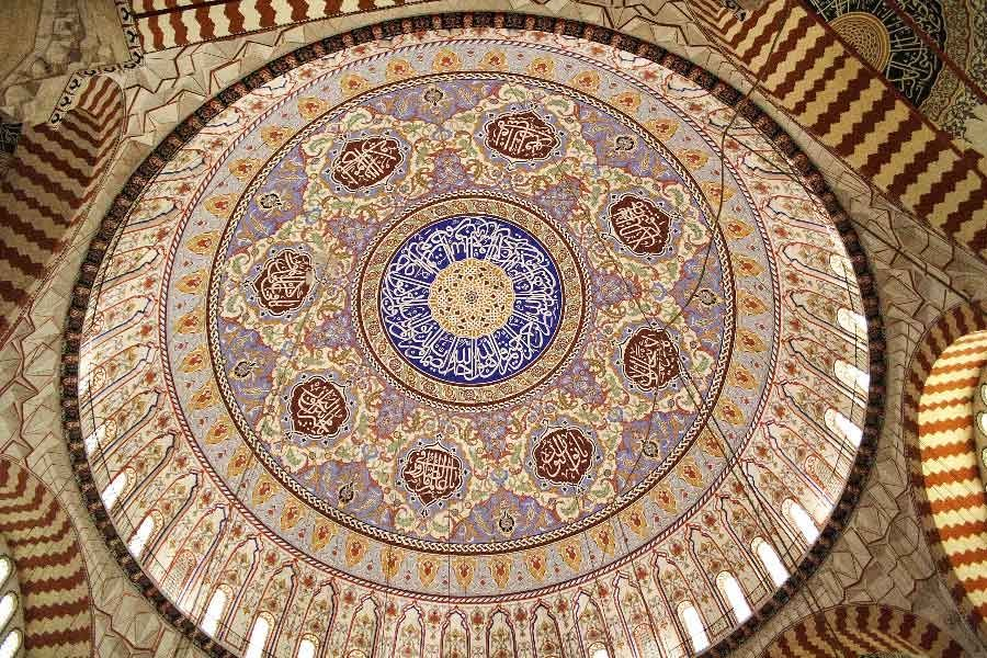 psychedelic-fashion-clothing-trippy-t-shirt-seed-of-life-sacred-geometry-selimiye-mosque-dome